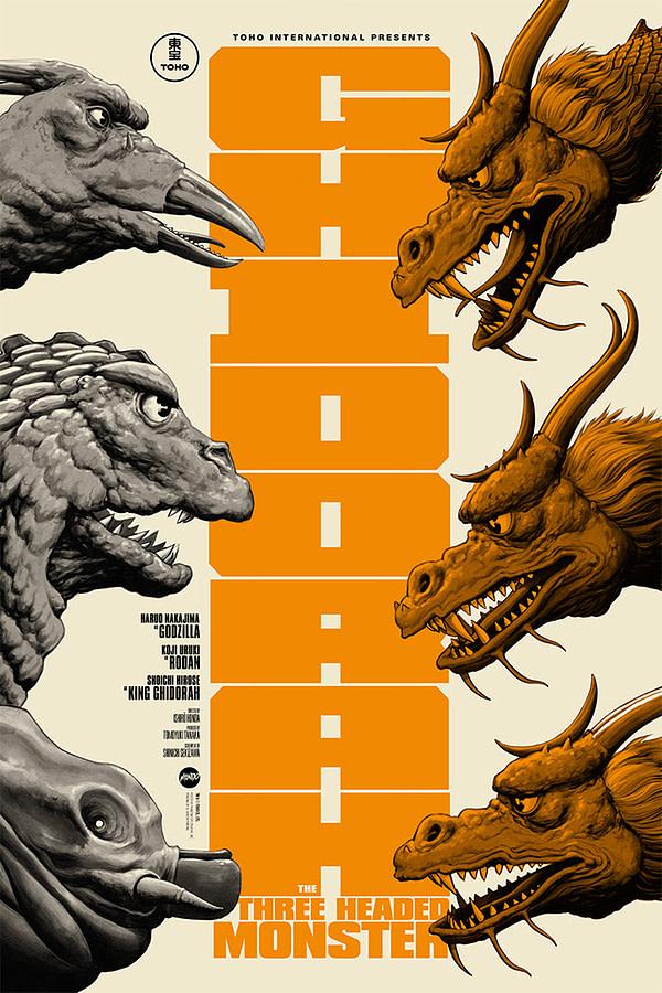 Godzilla Mondo 3
