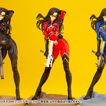 GI Joe Baroness Gets Another Kotobukiya Statue for 25th Anniversary
