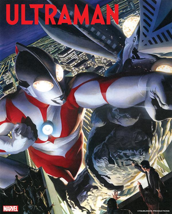 Marvel and Tsuburaya to Publish New Ultraman Comics in 2020