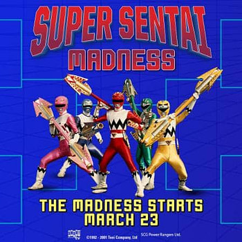 Super Sentai Madness Shout TV