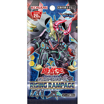 Konami Releases Details on July's Rising Rampage set for Yu-Gi-Oh! TCG