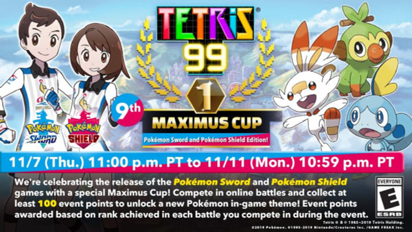"""Tetris 99"" Will Host A ""Pokémon Sword"" & ""Pokémon Shield"" Maximus Cup"