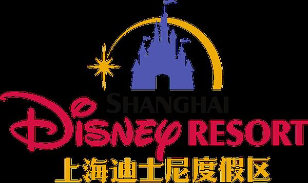 Shanghai Disneyland Park Closes Over Coronavirus Virus Concerns