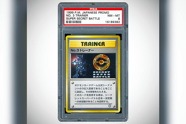 """""""Trainer No. 3"""" Rare Pokémon Card Missing, Owner Sues Depot"""
