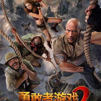 """New Domestic and International Character Posters for """"Jumanji: The Next Level"""""""