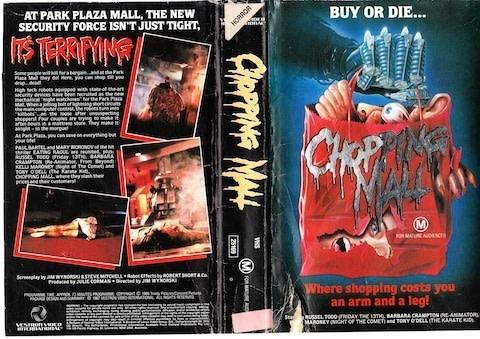 Chopping Mall VHS
