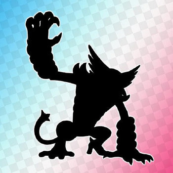The Pokémon Company Teases A new legendary Pokémon