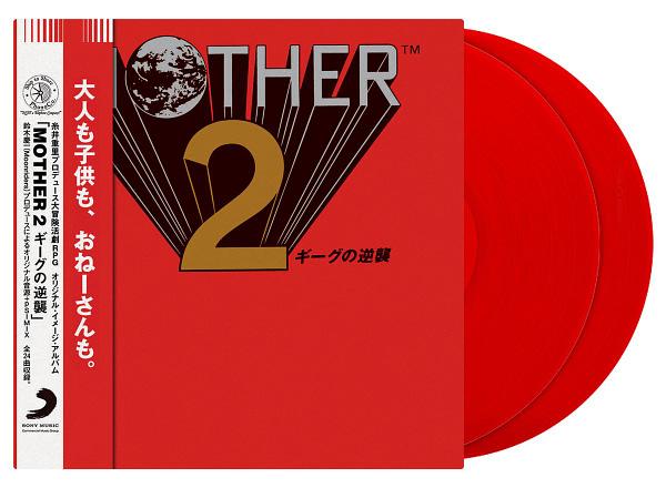 Ship To Shore Confirms Repressing Of Mother/Earthbound Soundtracks