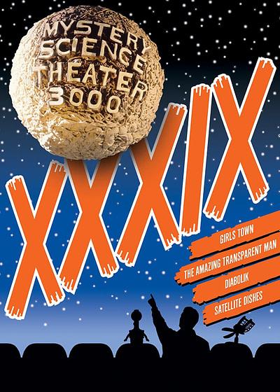 mystery science theater 3000 set xxxix