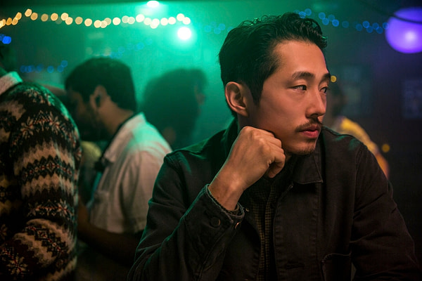 Steven Yeun Sorry to Bother You