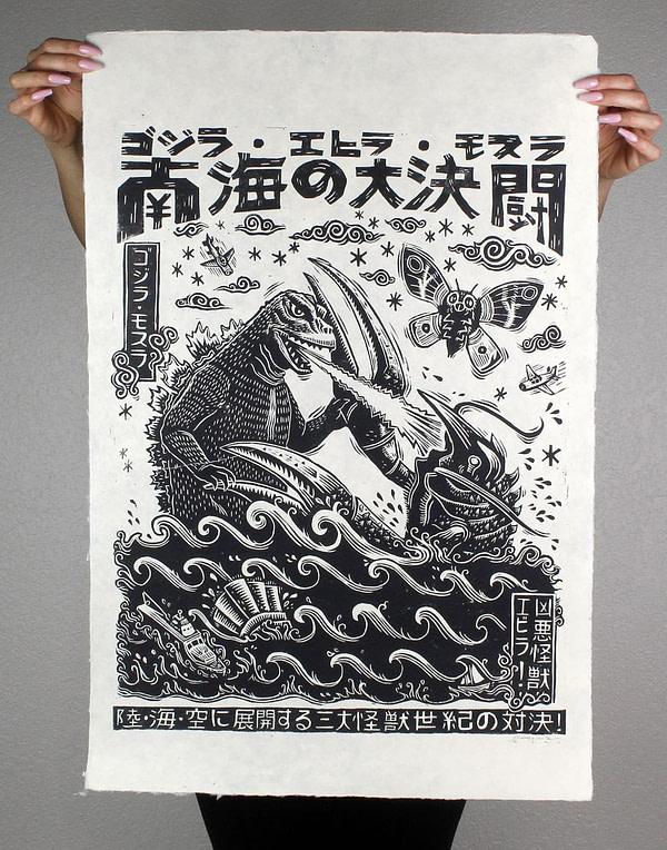 Godzilla Mondo 6