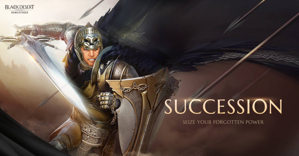 """Black Desert Online"" Revamps Classes With Succession Skills"