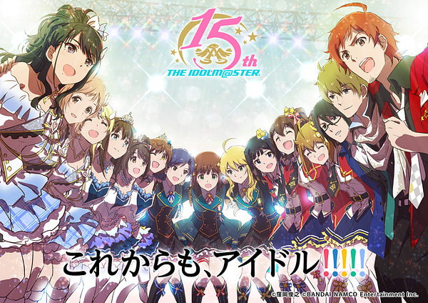 "Bandai Namco To Reveal New ""Idolmaster"" Game In January"