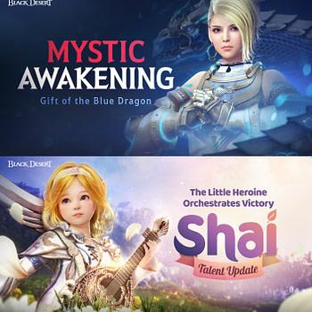 """Black Desert"" For PS4 Receives A Free Awakening Update"