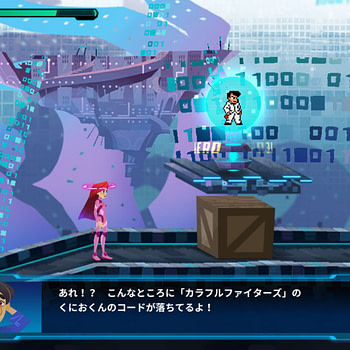 """Arc System Works Mixes Multiple Games Into """"Code Shifter"""""""