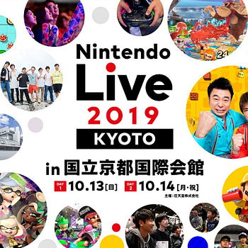 Nintendo Live 2019 Will Take Place In Kyoto In October