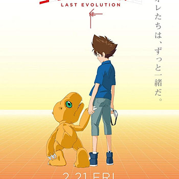Digimon: Last Evolution Kizuna Footage Brings Back the Second Generation