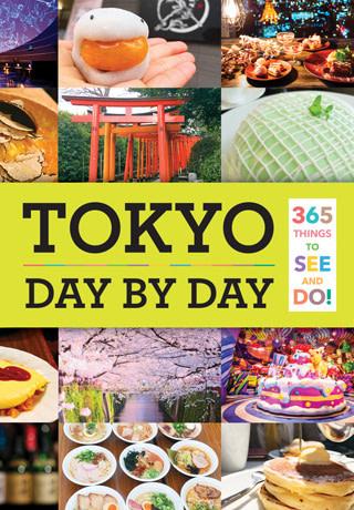 TokyoDayByDay_C1_Website