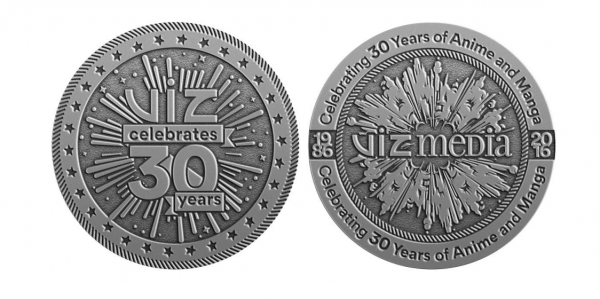 2016-Anniversary-Coin