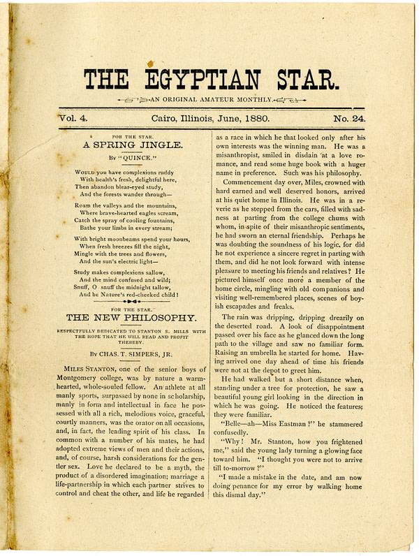 egyptian-star