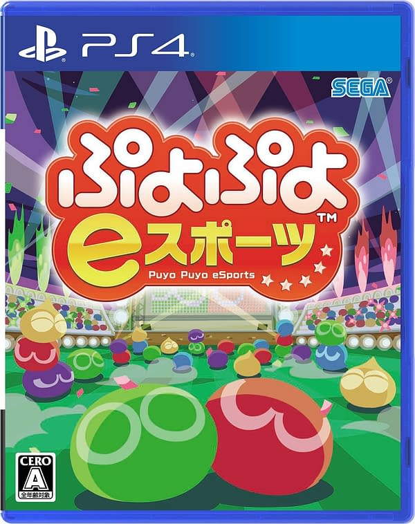 Puyo Puyo Esports May Be Coming to North America after Japan Release