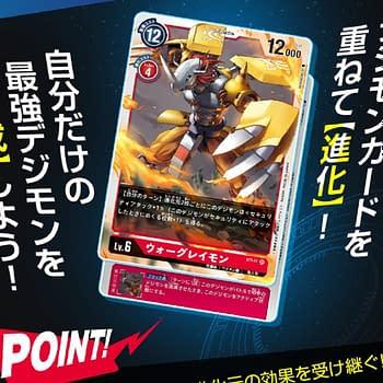 Wargreymon DCG card