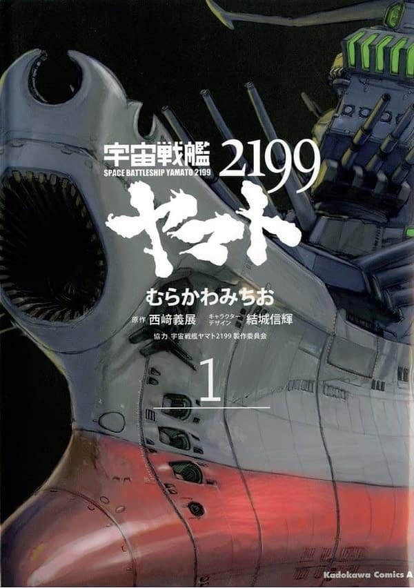 Space Battleship Yamato 2199 Comes to Dark Horse Comics