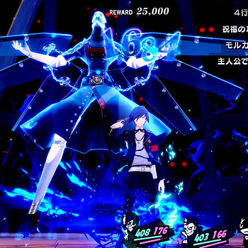 """""""Persona 5 Royal"""" DLC Will Feature Protagonist From Earlier """"Persona"""" Games"""