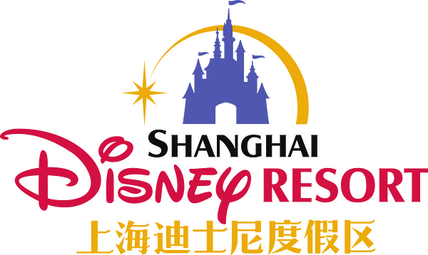 Shanghai Disneyland Park Closes Over Coronavirus Virus Concerns