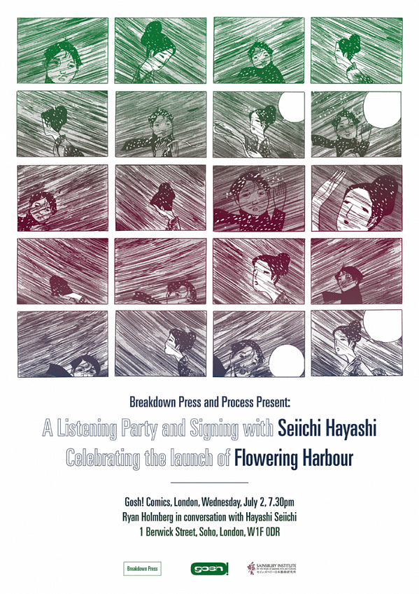 Hayashi-Poster-Web-723x1024