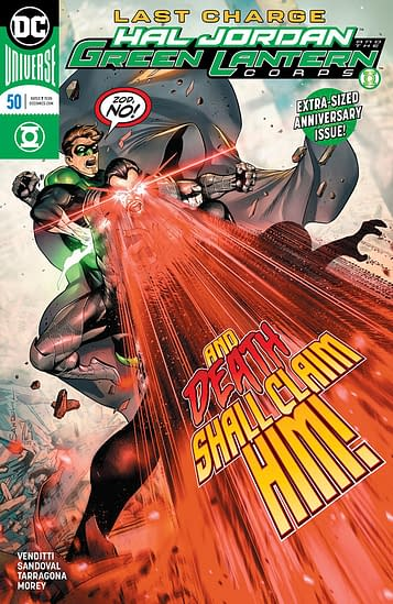 HAL JORDAN AND THE GREEN LANTERN CORPS #5 VARIANT COVER