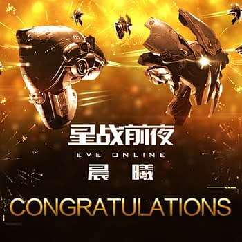 "CCP Games & NetEase Have Been Certified To Publish ""EVE Online"" In China"