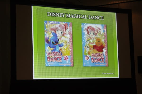 TOKYOPOP Is Bringing Disney Manga Back To The US!