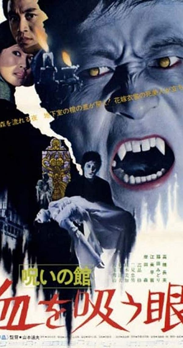 [Castle of Horror] Lake of Dracula Gives Us Hammer Horror With A Japanese Filter, Plus Endgame: Did Dr. Strange Make A Mistake?