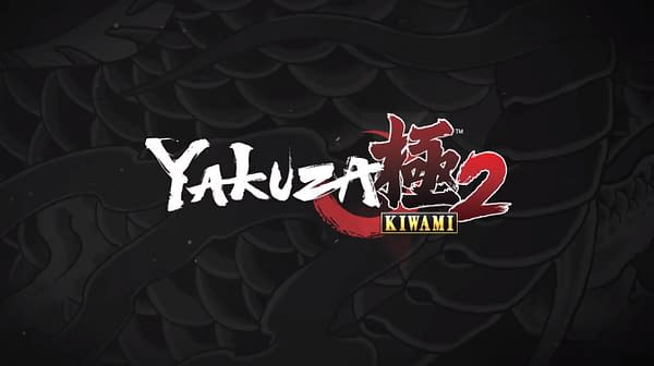 Yakuza Kiwami 2  will drop on PC, Xbox One, and Xbox Game Pass on July 30th, courtesy of SEGA.