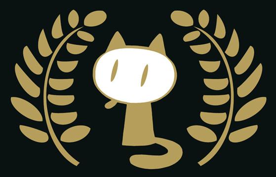 angou2010_recompense