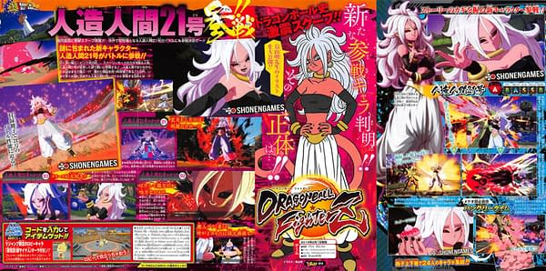 Majin Android 21 to Join Dragon Ball FighterZ at Launch