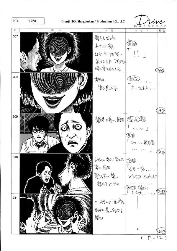 The fourth storyboard still from Junji Ito's anime adaptation of his classic manga, Uzumaki.