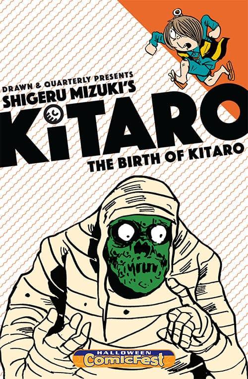 HCF15_DnQu_Birth-of-Kitaro