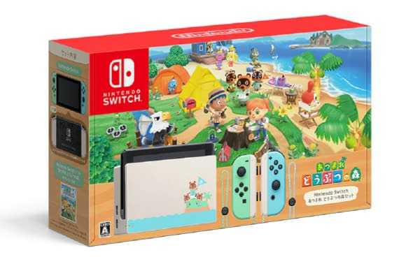 "You Can Buy An Empty ""Animal Crossing"" Nintendo Switch Box In Japan"