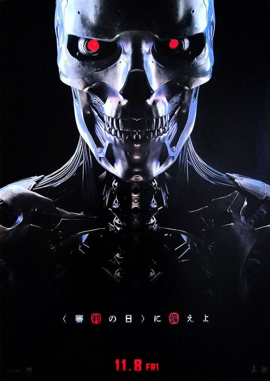 "New International Poster for ""Terminator: Dark Fate"""
