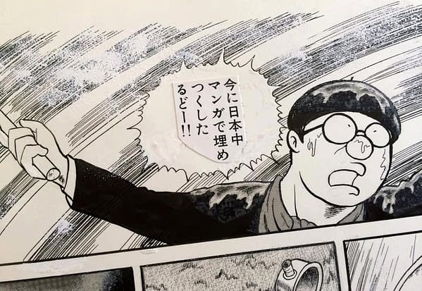 Matsumoto_detail_