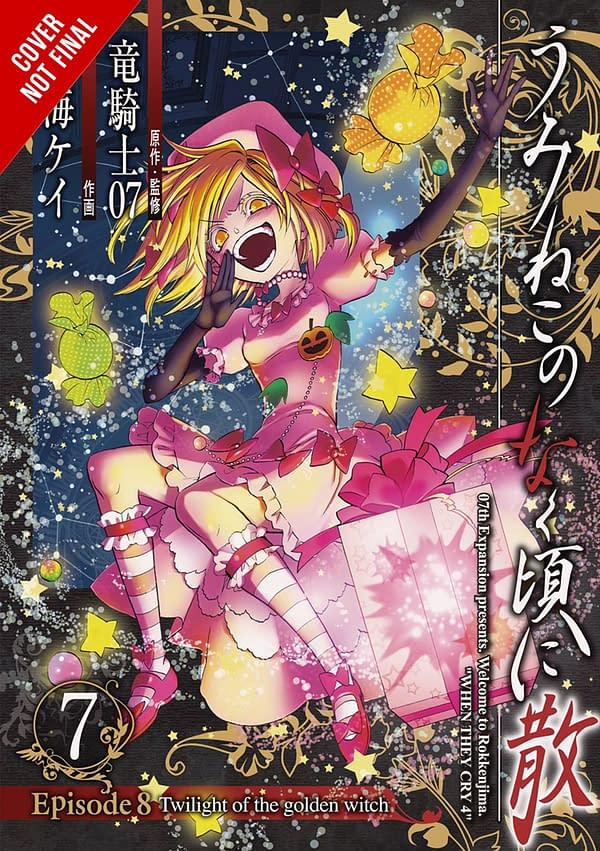 The cover of Umineko WHEN THEY CRY Episode 8: Twilight of the Golden Witch, Vol. 3 by Yen Press.