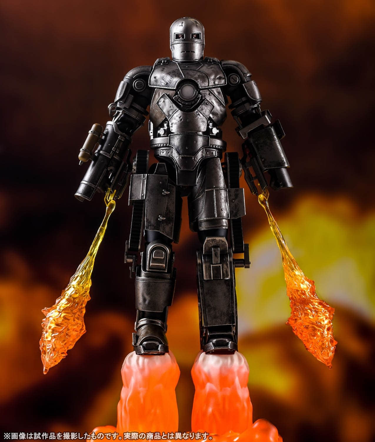 Iron Man Returns to the Beginning With New Figure From S.H. Figuarts