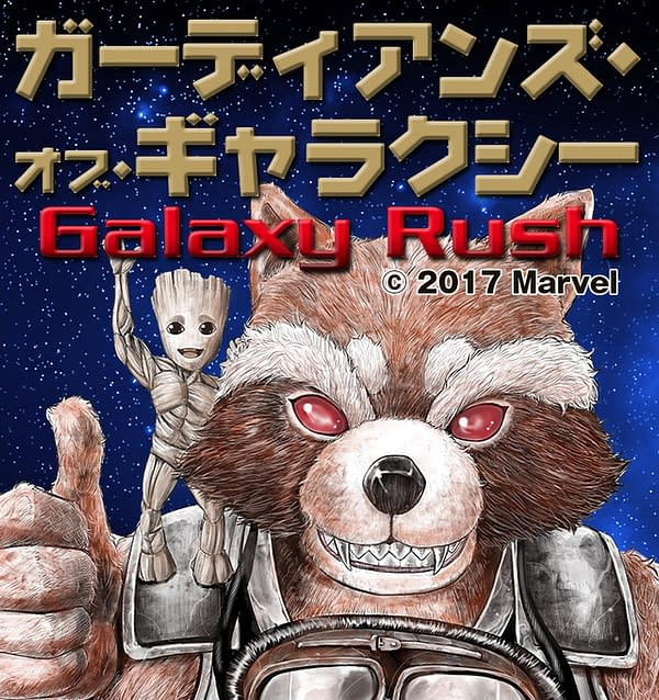 Guardians Of The Galaxy Goes Manga In Japan With 'Galaxy Rush'