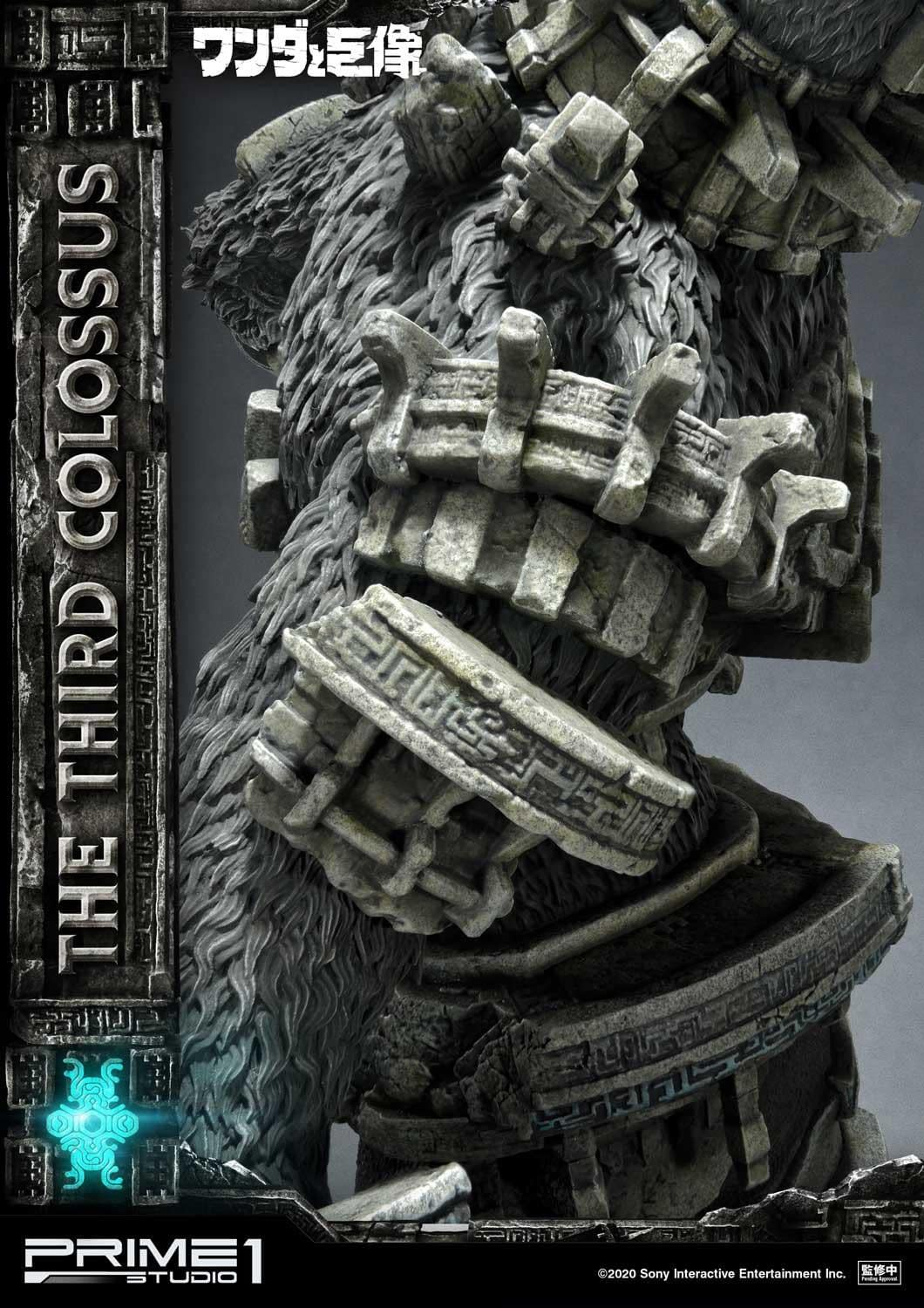 """Shadow of the Colossus"" Gets New Statue with Prime 1 Studio"