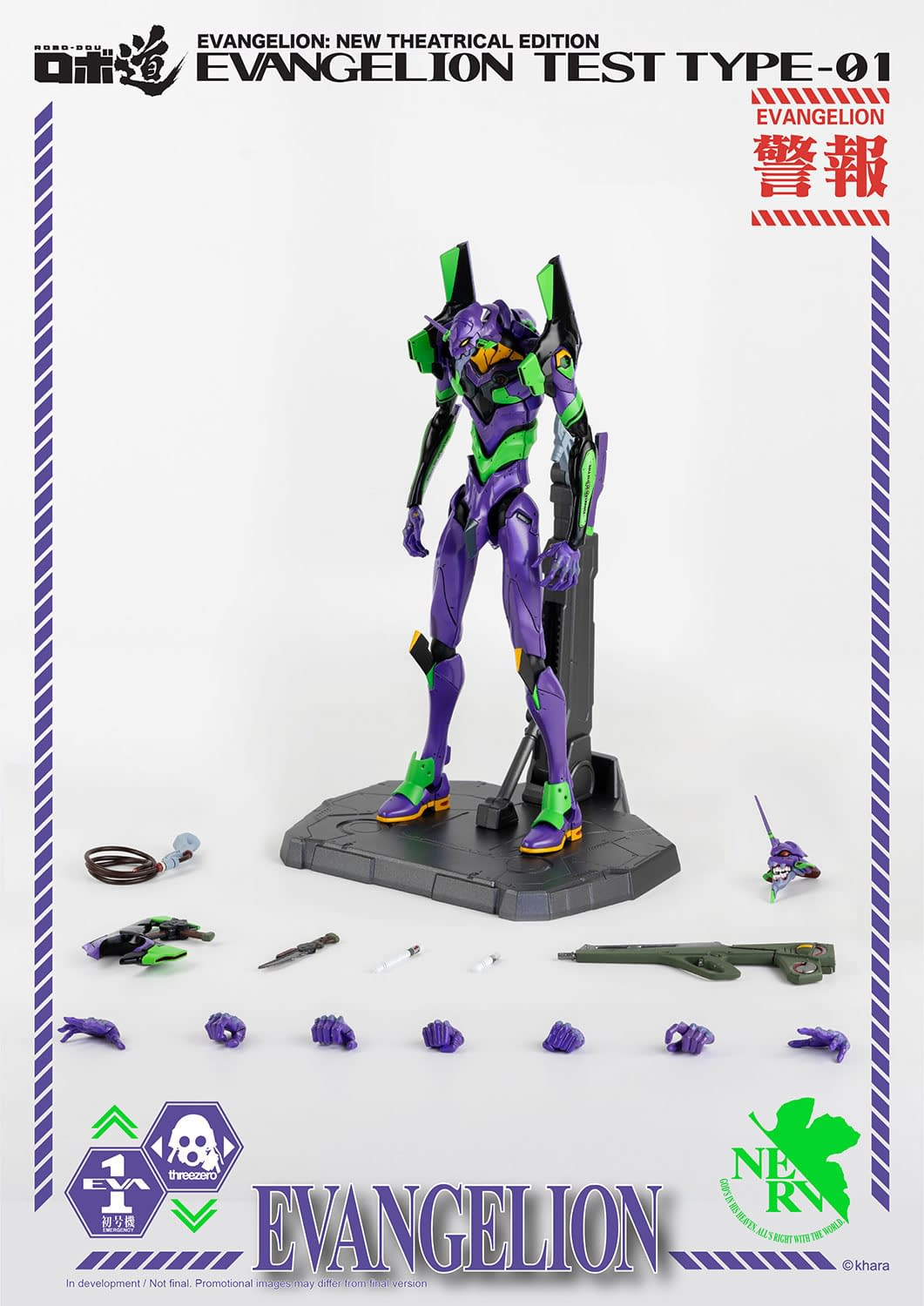 """""""Evangelion"""" Is Getting a Theatrical Edition Figure from Threezero"""