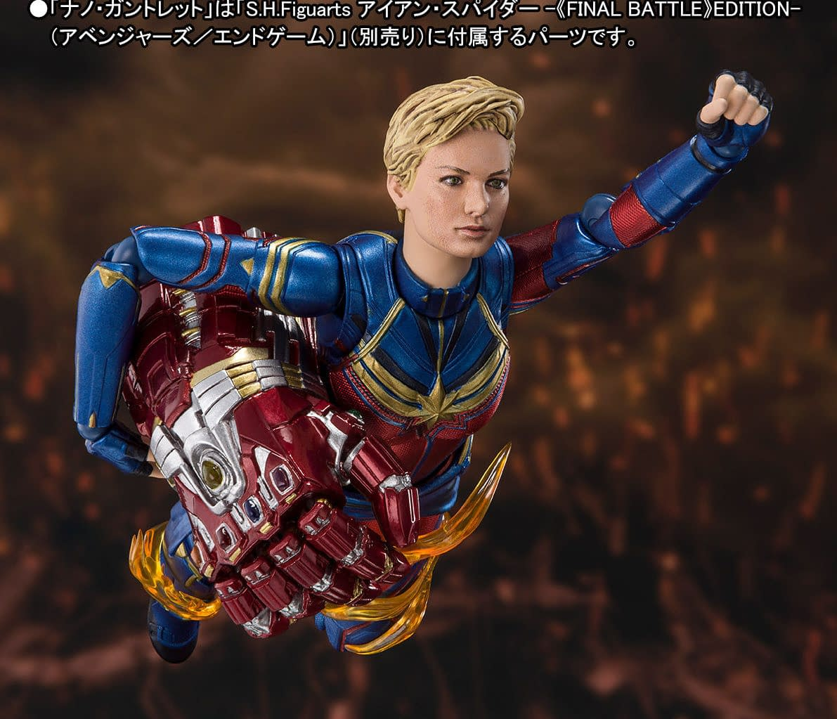 Captain Marvel Flies on in with the New S.H. Figuarts Figure.