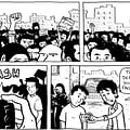 Egyptian Jasmine Revolution Webcomic Launches