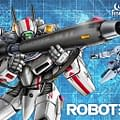 Robotech Finds A New Home With Titan Comics